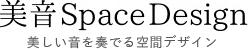 美音SpaceDesign